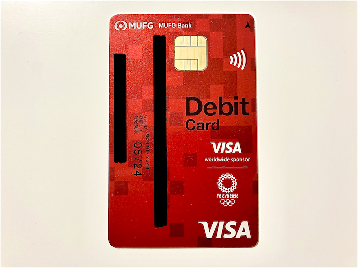 debit-card-photo